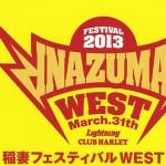 ☆★ 明日3/31(日)は泉大津フェニックスで開催される稲妻フェスティバルwestにGo!!!★☆