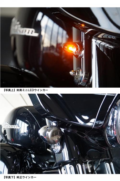 刻美 ミニLED (アンバー) ブラック