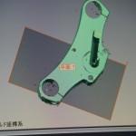 ☆★3D-CAD事業部奮闘記!どうしても欲しいものが・・・★☆