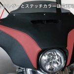 ☆★ TRIJYAオリジナル フェアリングブラ 販売開始でございマッスル(*^▽^*)/ ★☆