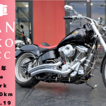 ☆★【中古車両】TITAN Gecko 1830cc カスタムバイク!むちゃんこお買い得車だよ♪~前編~★☆
