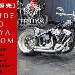☆★【中古車販売】280wide TRIJYA custom EVO ワイドタイヤ カスタム エボリューション キャブ車 Part1★☆