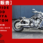 ☆★【中古車販売】240wide TRIJYA custom VROD Part1★☆