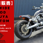 ☆★【中古車販売】240wide TRIJYA custom VROD カスタムPart2★☆