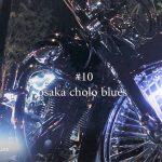 ☆★お客様との絆!【Union#10】トライジャ ユニオン 10 Osaka cholo blues TRIJYA チョロスタイル!★☆