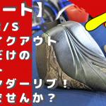 ☆★FXBRSブレイクアウト特注シート♪バイクの色に合わせて♪★☆