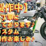 【製作中】フルカスタムバイクを造るのは!徹底的に配線を綺麗に!