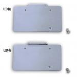 VRナンバーサイドマウント用縦横兼用ナンバーサポート LED無
