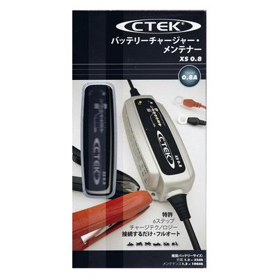 CTEK バッテリーチャージャー