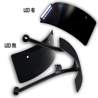 RRナンバーサイドマウント 曲面 LED ブラック