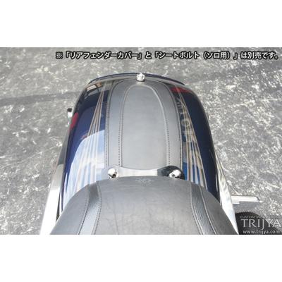 シートボルト(タンデム用)/FXSB/FXSBSE
