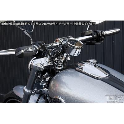ハンドル ドラッグバー(760mm) クローム/FXSB/FXSBSE
