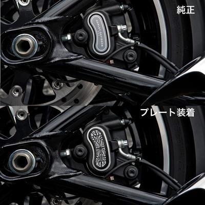 キャリパープレート Type02 ブラック