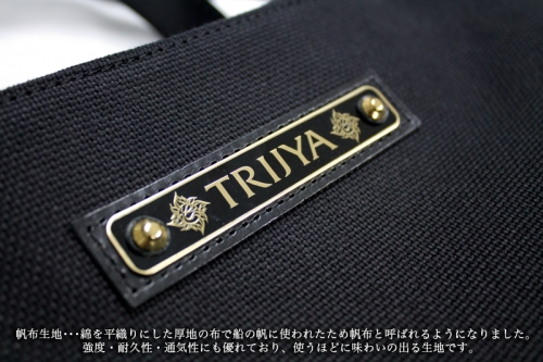 TRIJYA オリジナル 2wayミニトートバッグ