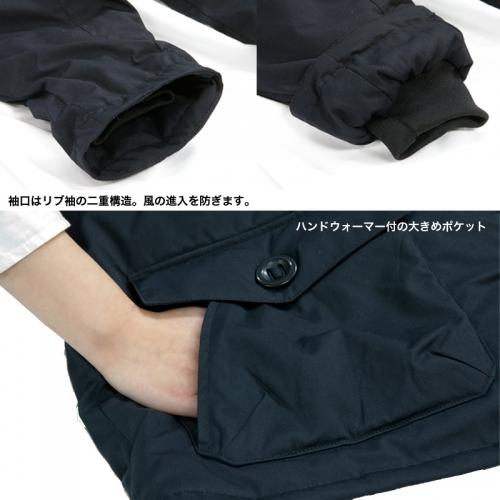 TRIJYA 刺繍入りファイバーダウンジャケット