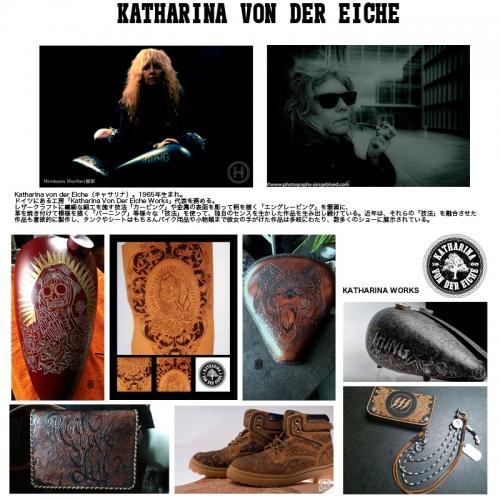 KATHARINA VON DER EICHE 手帳カバー B Type